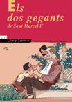 11 Els dos gegants de Sant Marcel·lí