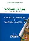 Vocabulari Castellà-Valencià i Valencià-Castellà il·lustrat